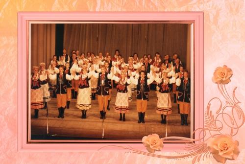 Montage 14 Salle de fêtes Waziers 1988.jpg